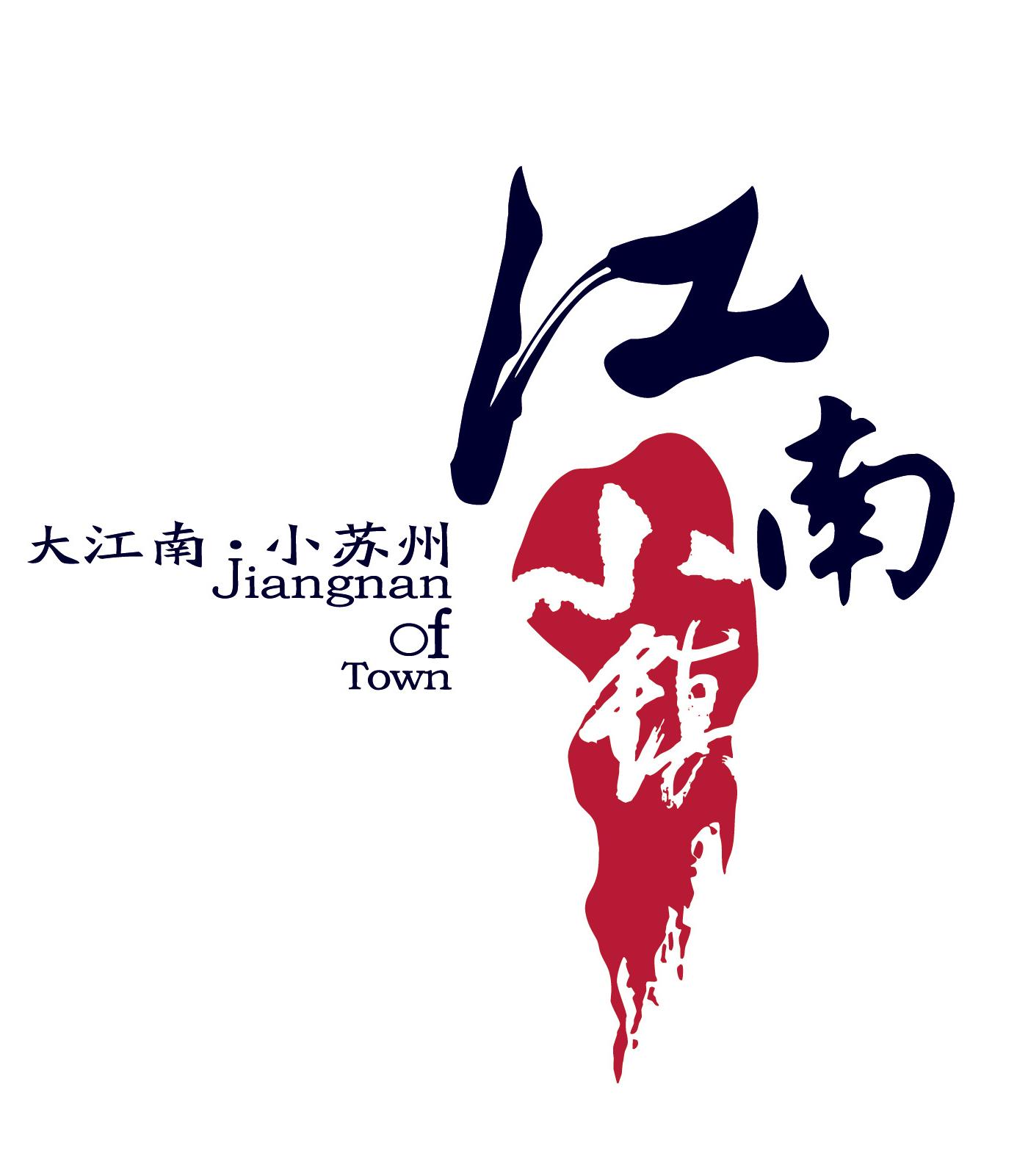 伟德国际bv江南小镇